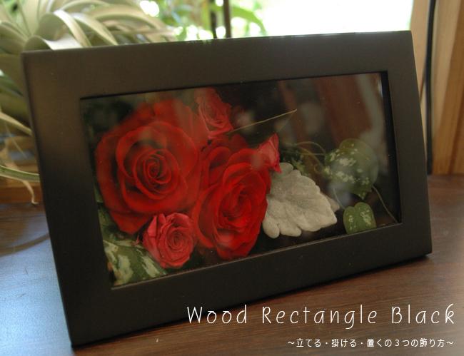Wood Rectangle Black(レッド):プリザーブドフラワー