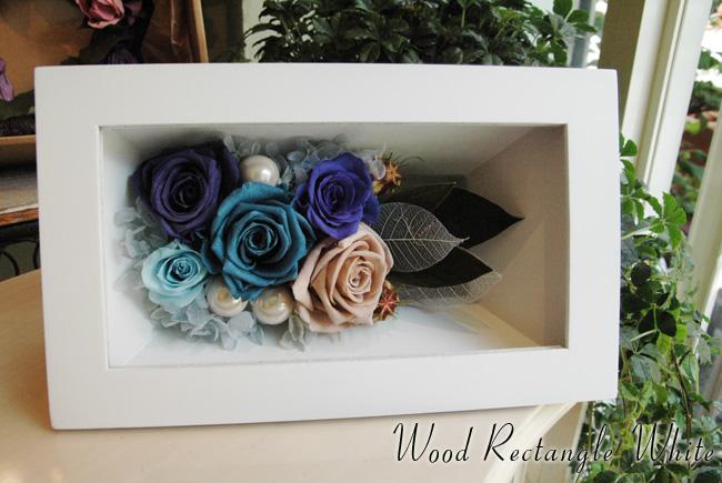 Wood Rectangle White(ブルー):プリザーブドフラワー