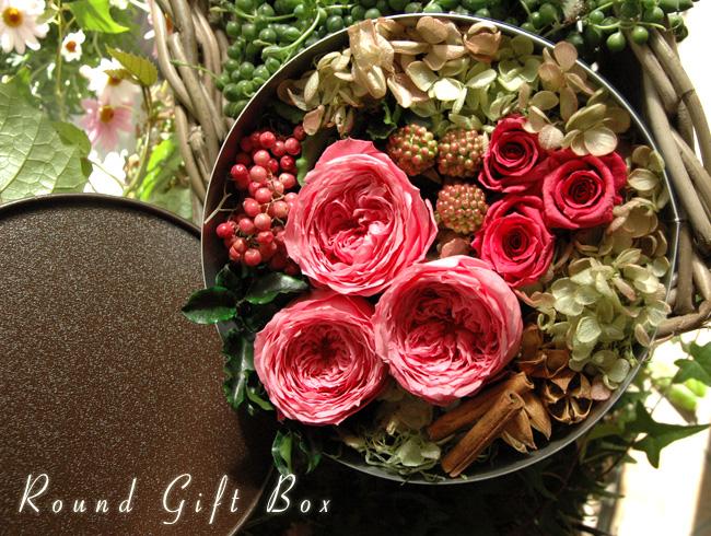 Round Gift Box (M) Pink:プリザーブドフラワー