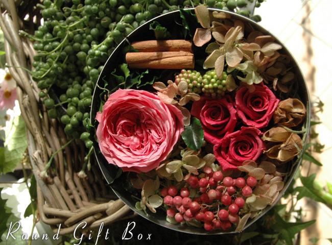 Round Gift Box (S) Pink:プリザーブドフラワー