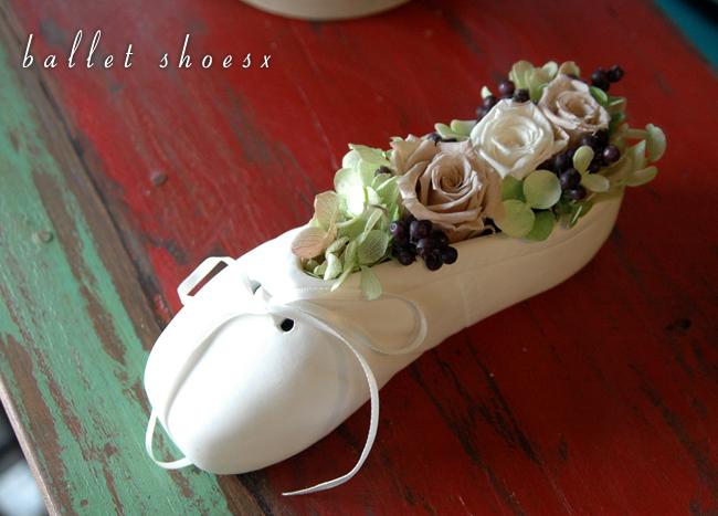 ballet shoesホワイト1:プリザーブドフラワー